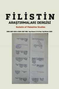 Filistin Araştırmaları Dergisi