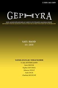 Gephyra