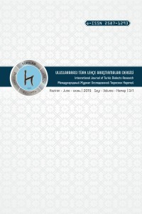 INTERNATIONAL JOURNAL OF TURKIC DIALECTS RESEARCH (JTDR)