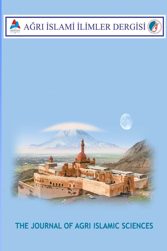 Ağrı İslami İlimler Dergisi