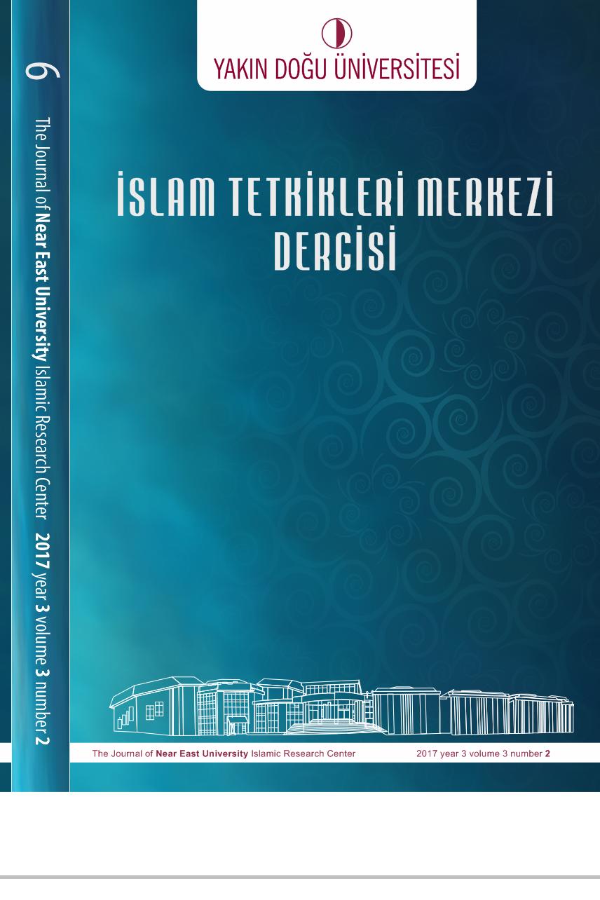 Yakın Doğu Üniversitesi İslam Tetkikleri Merkezi Dergisi
