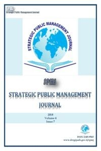 Strategic Public Management Journal