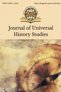 Journal of Universal History Studies