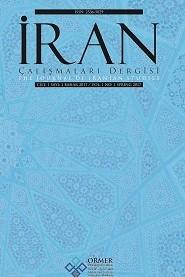 The Journal of Iranian Studies