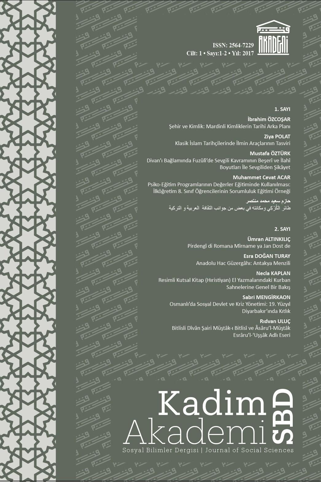 Kadim Akademi SBD