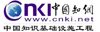 Chinese National Knowledge Database